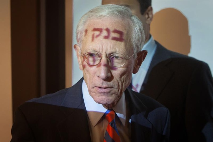 """Stanley Fischer, the current Governor of the Bank of Israel got """"BANK"""" written all over his forehead (in Hebrew)  http://en.wikipedia.org/wiki/Stanley_Fischer"""