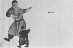 The first kite was made by Mo Di 468-376 BC; a philosopher who lived in China made an eagle with wood in 3 years & flied it for just 1 day. So kite has a history of some 2,300 years. His student Lu Ban made a magpie, using bamboo & silk flied it for 3 days continuously. Early kites were used for military purposes, they were large in size; some were powerful enough to carry men up in the air to observe enemy movements, and others were used to scatter propaganda leaflets over hostile forces.