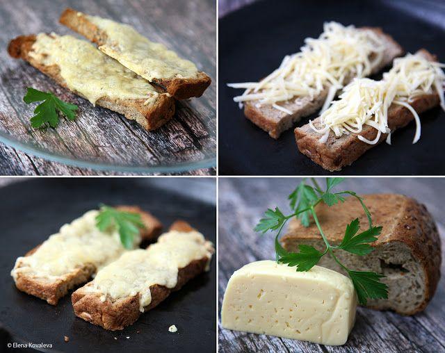 Вегетарианские рецепты: ГОРЯЧИЕ БУТЕРБРОДЫ С СЫРОМ  Иногда мы балуемся так...