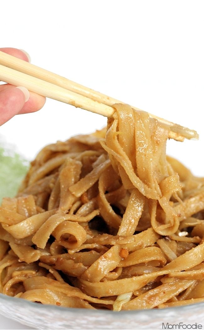 Peanut Butter Lo Mein Recipe