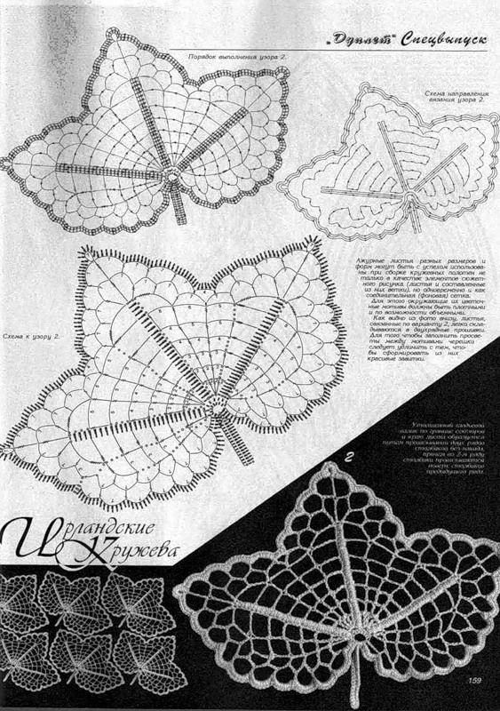 irish crochet leafs -Duplet.Irl.kruzheva_238.jpg