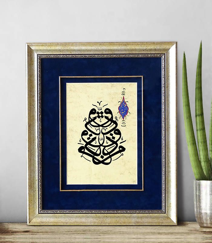 """The latest addition to my #etsy shop: Calligraphy Painting """"As you sow, so shall you reap"""" http://etsy.me/2BahHaz #art #painting #blue #confirmation #gold #calligraphy #painting #original #islamicart #islam #quote"""