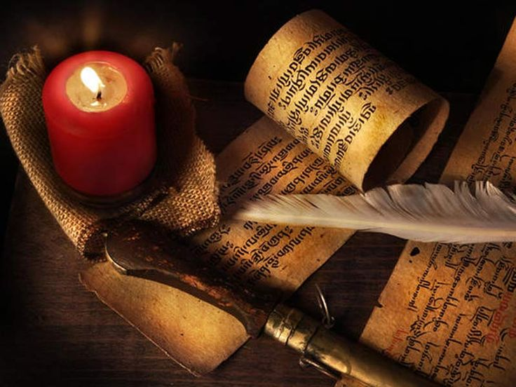 Магия слова  В начале было слово. И слово было магией. Да, создание материи из ничего, используя только лишь словесное выражение воли, является магической работой. Слово – это энергия и сила. Словом можно убить или подарить новую жизнь. В реальном мире посредством слов управляются государства, утверждаются законы, направляются войска, заключаются мирные соглашения, даются брачные обещания и выражаются чувства. В нашем мире мы можем получить различные блага, для этого мы просим о них у наших…