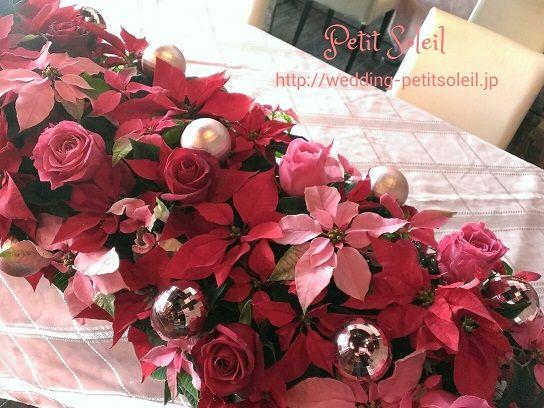ポインセチアのメインテーブル装花 Poinsettia Table Arrangements