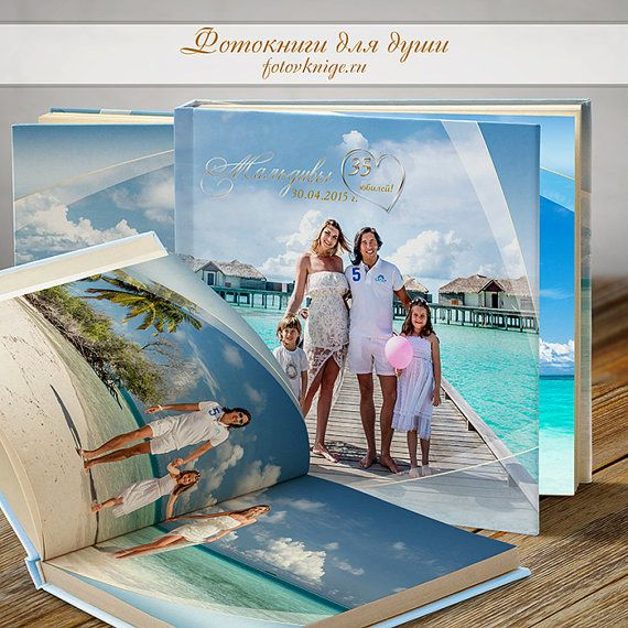 PHOTOBOOK  photo book in classic style  Photoshop Templates