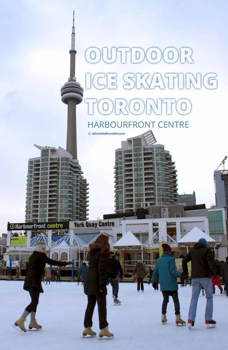 Natrel Rink Outdoor Skating at Harbourfront Centre in Toronto | #Toronto #winter #family #ice #skating #Canada