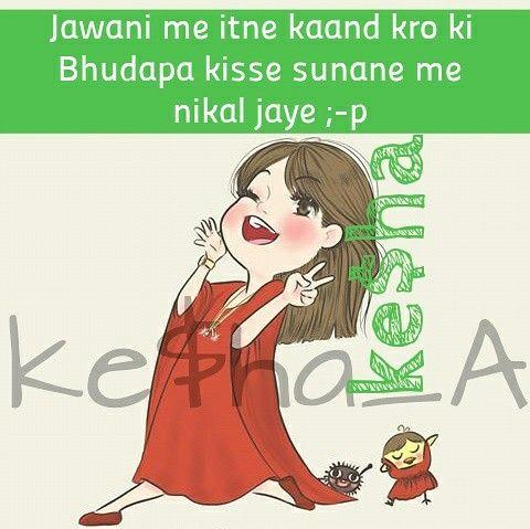 Hahahahah ... True