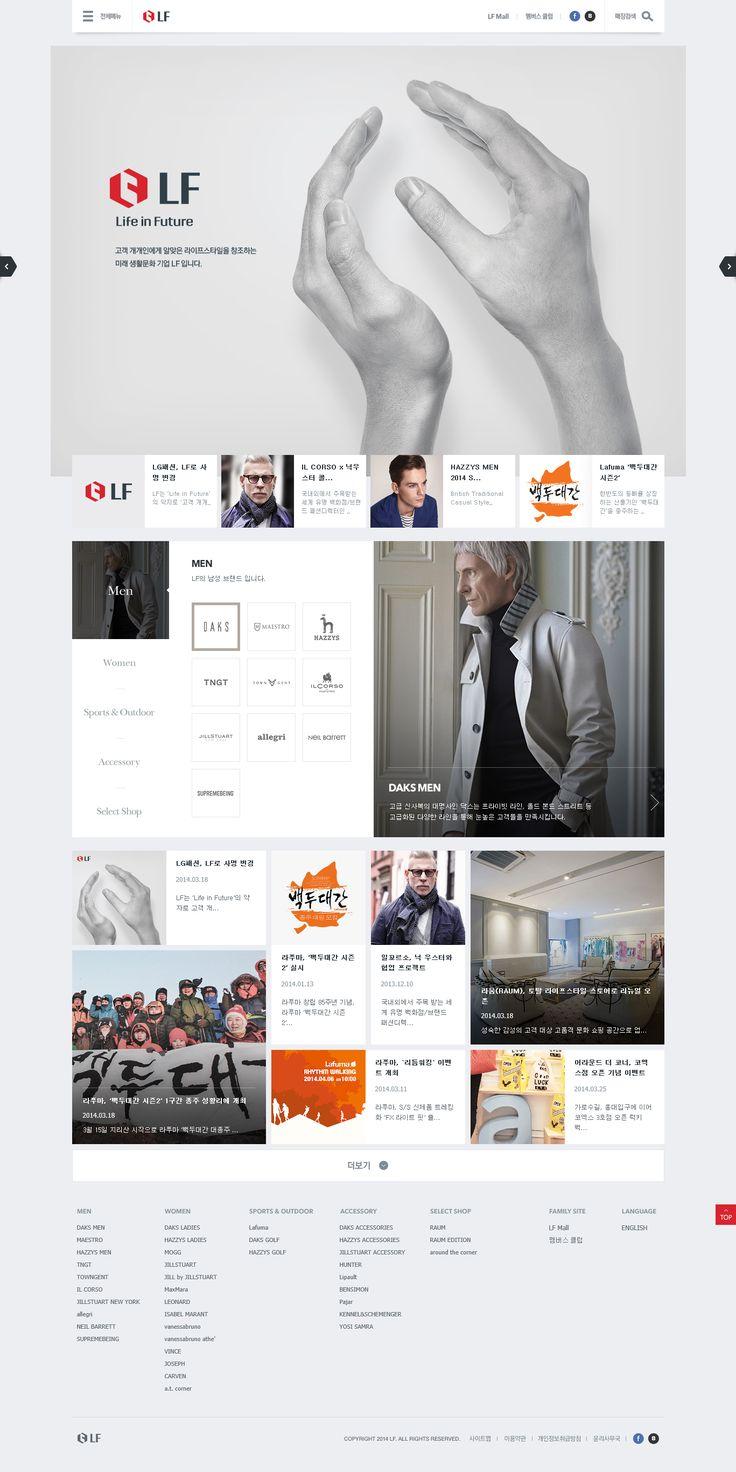 DCafeIn Website - LF