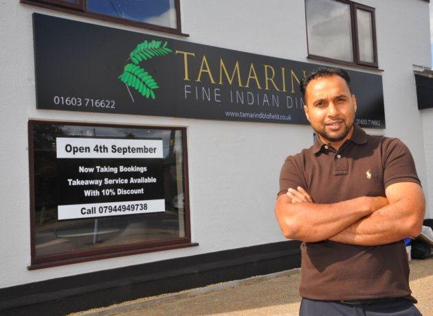 Giyash Miah outside Tamarind restaurant in Blofield Heath just before it opened. Photo: Steve Adams