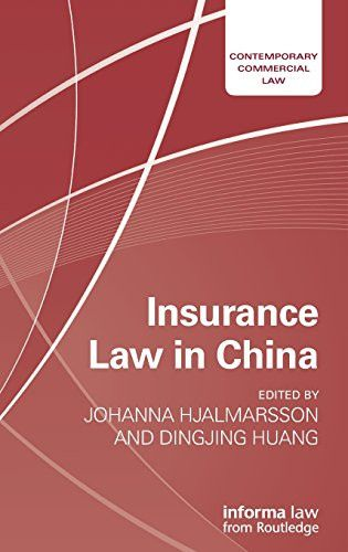Insurance Law in China (Contemporary Commercial Law) (English and Chinese Edition)