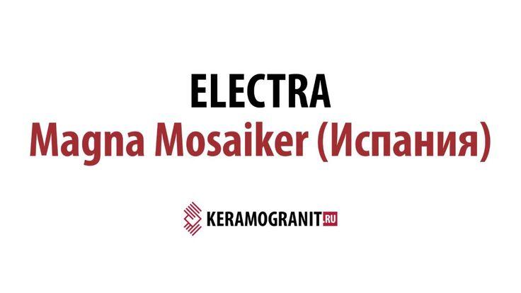 Magna Mosaiker ELECTRA