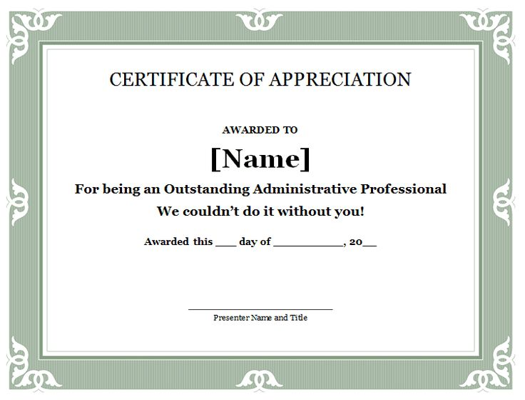 7 best images on pinterest business cards media center examples of certificates of appreciation wording 30 free certificate of appreciation templates and letters yadclub Choice Image