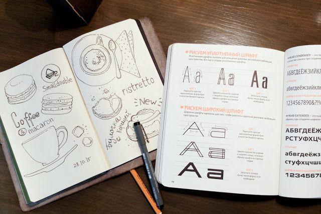 Irina Vaneeva: Книги: Визуальные заметки на практике