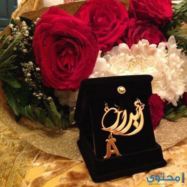 معني اسم ابرار وصفاتها وحكم التسمية Abrar معاني الاسماء Abrar اجمل اسماء البنات Gifts Gift Wrapping Wrap