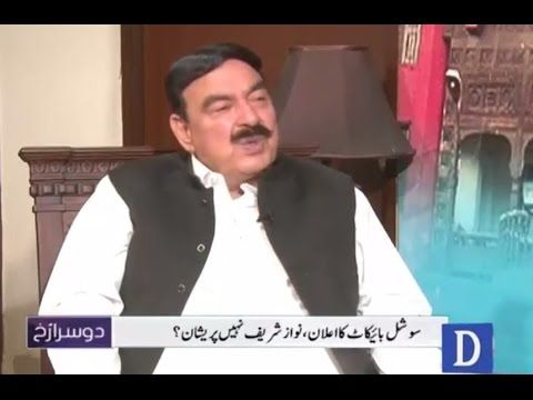 Dusra Rukh 29 April 2017 | Sheikh Rasheed - Dawn News - https://www.pakistantalkshow.com/dusra-rukh-29-april-2017-sheikh-rasheed-dawn-news/ - http://img.youtube.com/vi/mhgo1cFd3EQ/0.jpg