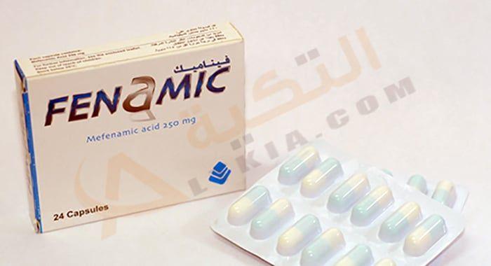 دواء فيناميك Fenamic كبسولات لعلاج آلام الطمث الطمث ينتج عنه ألم شديد للنساء أثناء الطمث وجاءت الكبسولات لتخفيف الآلم وتسكين Toothpaste Personal Care Beauty