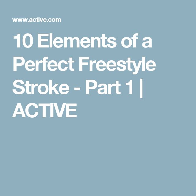 10 Elements of a Perfect Freestyle Stroke - Part 1 | ACTIVE