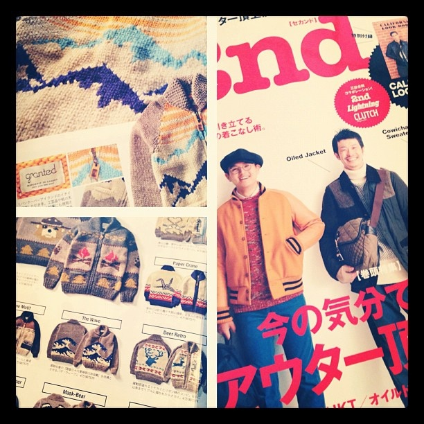 Japanese 2nd magazine feature