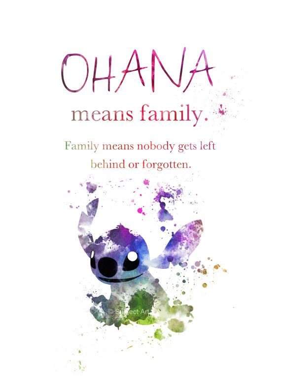 Lilo and Stitch Quote ART PRINT illustration 3rd by SubjectArt