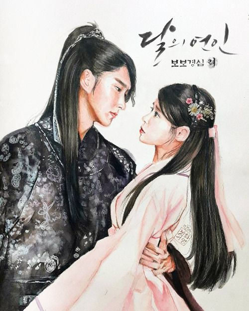 Ли Джун Ки / Ли Чжун Ги / Lee Joon Ki / Lee Jun Ki / Lee Joon Gi IU / Lee Ji Eun Moon Lovers / Scarlet Heart: Ryeo Фан арт / fan art