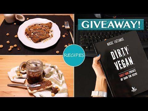 Πραλίνα φουντουκιού και κρέπες σοκολάτας!!!   Dirty Vegan + Giveaway - YouTube