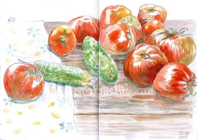 #sketchbook by Polina Khoronko: Скетчбук 2015 #watercolor #foodillustration #vegetables