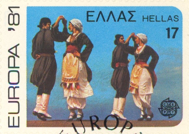 "1981 Greece - ""Sousta"", a folk dance from Crete"