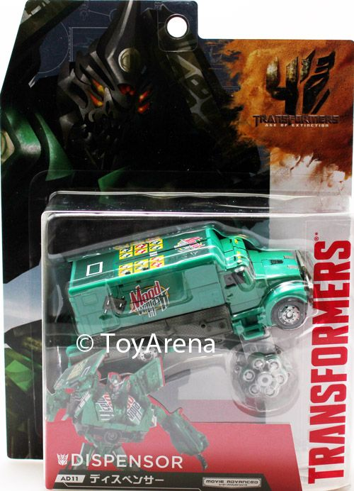 movie advance ad11 dispensor transformers action figure #transformer