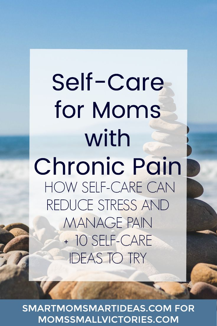 provide support to manage pain and Complementary and alternative therapies for pain can be added to a pain management plan in order to provide an extra can often help to reduce pain.