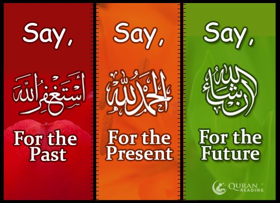 Say !! Astaghfir Allah for the past, al hamdilah praise be to Allah, in sha…
