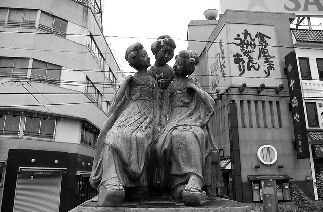 Statue of maiko-Does anyone know where it is?: Japan Geishas, Yum Yum, Maiko Do