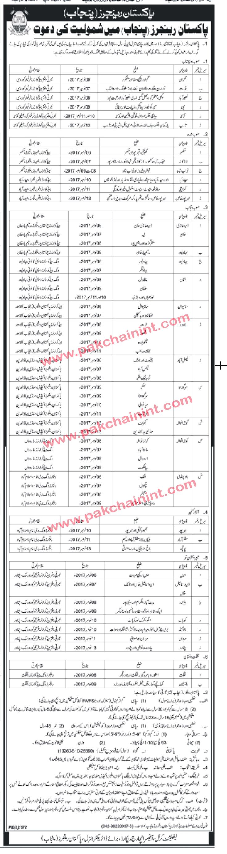 Pakistan ranger punjab jobs opportunity Advertisment date is 28 October 2017    ads.by   Click to see full view   ads.by   #Advertisement #Authority #Bureau #Computer Operator #GOVERNMENT OF THE PUNJAB #Jobs #jobs 2017 #NTS #opportunity #Pakistan #Punjab #ranger
