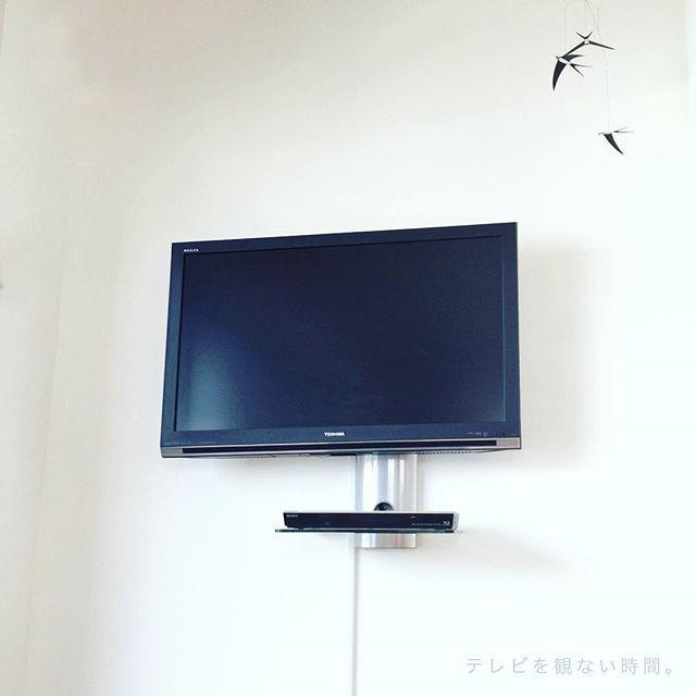 壁掛けテレビの配線を隠す方法まとめ テレビのケーブルはすっきり隠そう 壁掛けテレビ 配線 壁掛けテレビ 配線を隠す