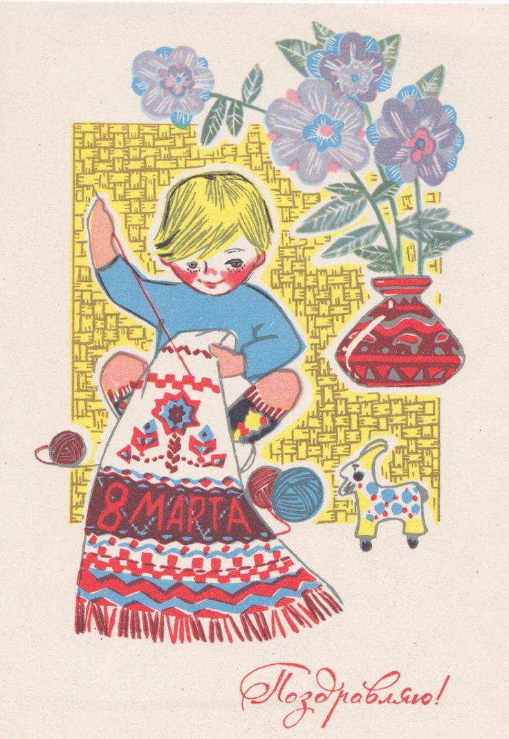 308 best 8 mars images on pinterest post cards vintage