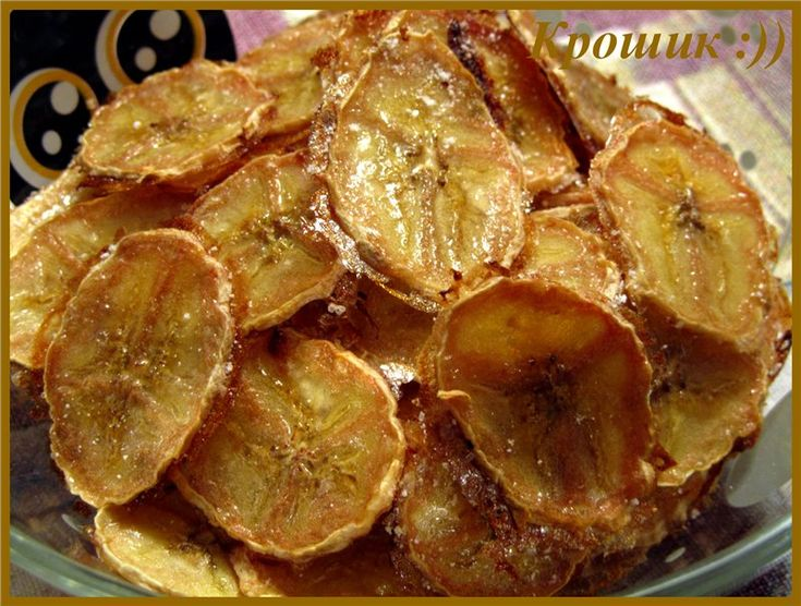 Банановые чипсы в сахарном сиропе в электросушилке Travola 333 - ХЛЕБОПЕЧКА.РУ - рецепты, отзывы, инструкции