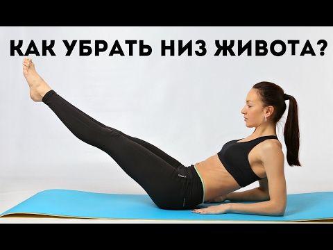 5 лучших Упражнений на Внутреннюю сторону Бедра. Елена Силка. - YouTube