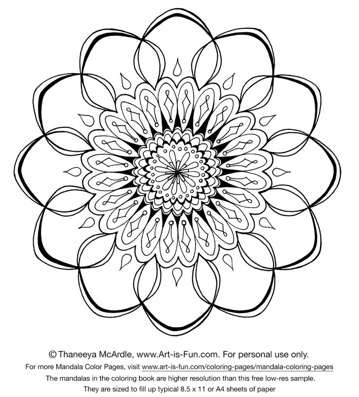 Free Mandala Designs To Print Get Your Printable Coloring Pages Here Art Is Fun