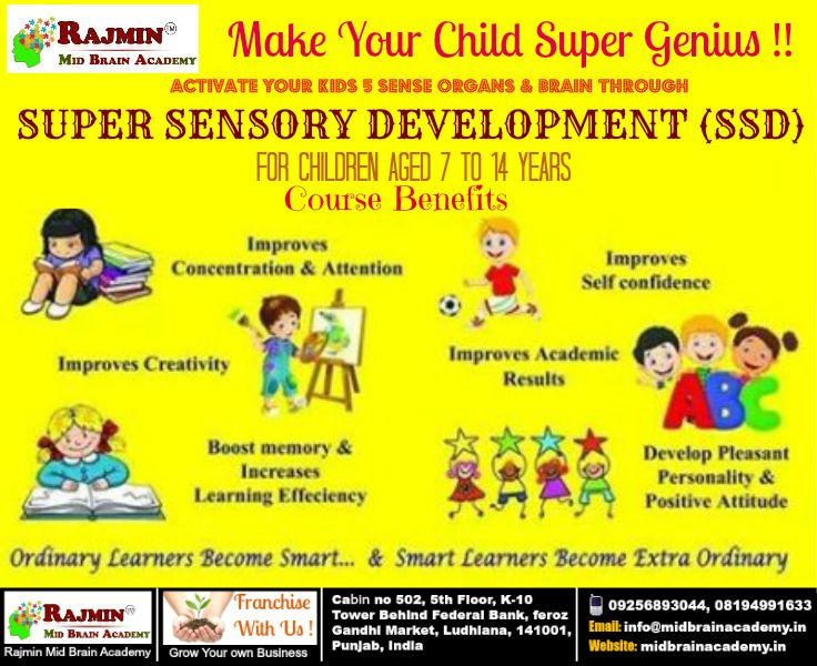 #MidBrain #Memory #Activation #Course #Franchise