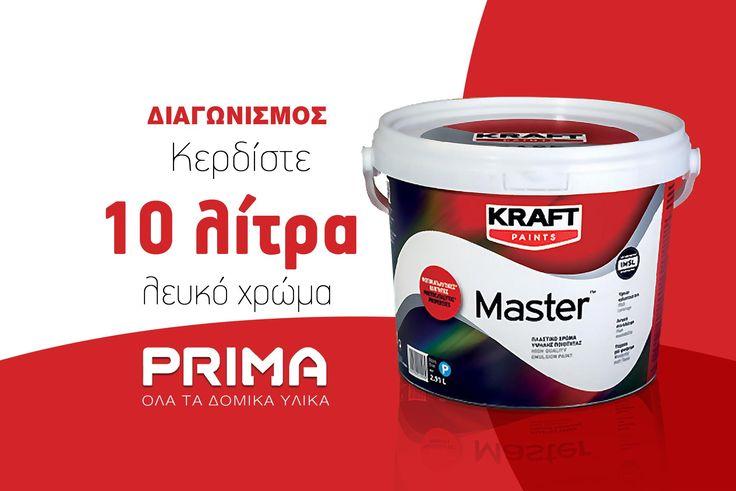 ΠΑΙΞΤΕ ΚΑΙ ΚΕΡΔΙΣΤΕ 10 λίτρα λευκό χρώμα... Master KRAFT PAINTS