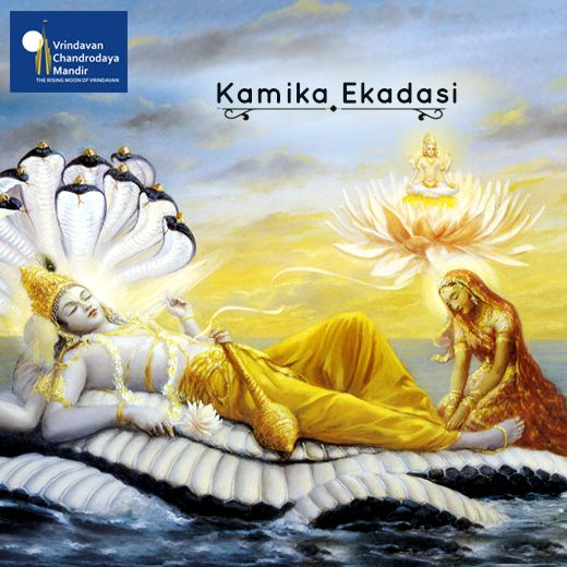 Kamika Ekadasi is observed in the month of Sravana. Its importance was narrated by Lord Brahma to Narada Maharishi.