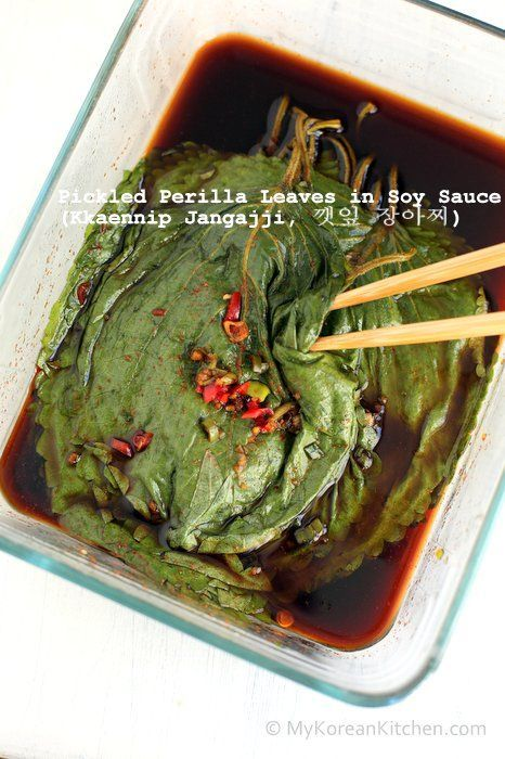 Korean Pickled Perilla Leaves (Kkaennip Jangajji) | MyKoreanKitchen.com