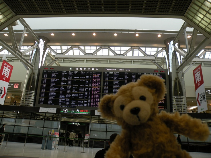 Duffy was in Narita