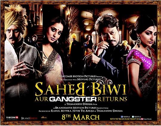 Media Se Song Lyrics – Saheb Biwi Aur Gangster Returns | Jimmy Sheirgill | Mahie Gill | Irrfan Khan | Soha Ali Khan