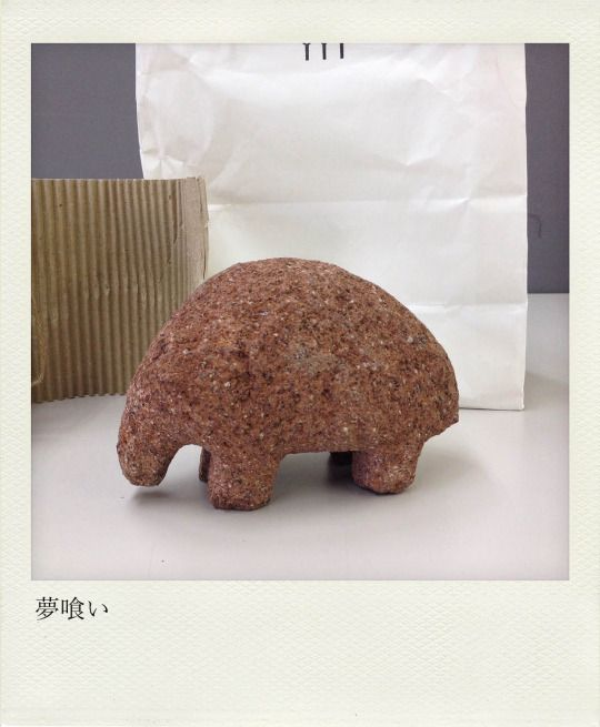 SPECIAL — 『夢喰い』杉崎正則(彫刻家)