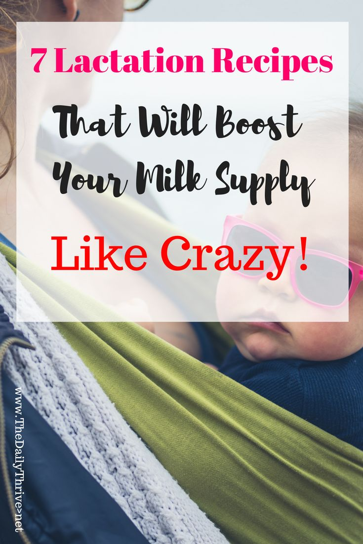 7 lactation recipes to boost milk supply for breastfeeding moms. Their delicious!!