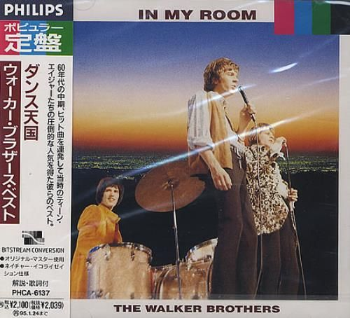 The Walker Brothers In My Room CD album (CDLP) Japanese TWBCDIN368161