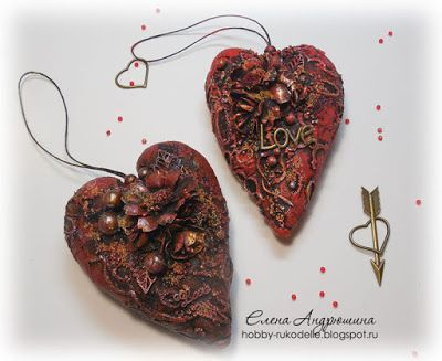 ЯрСК: идеи в копилку - сердце