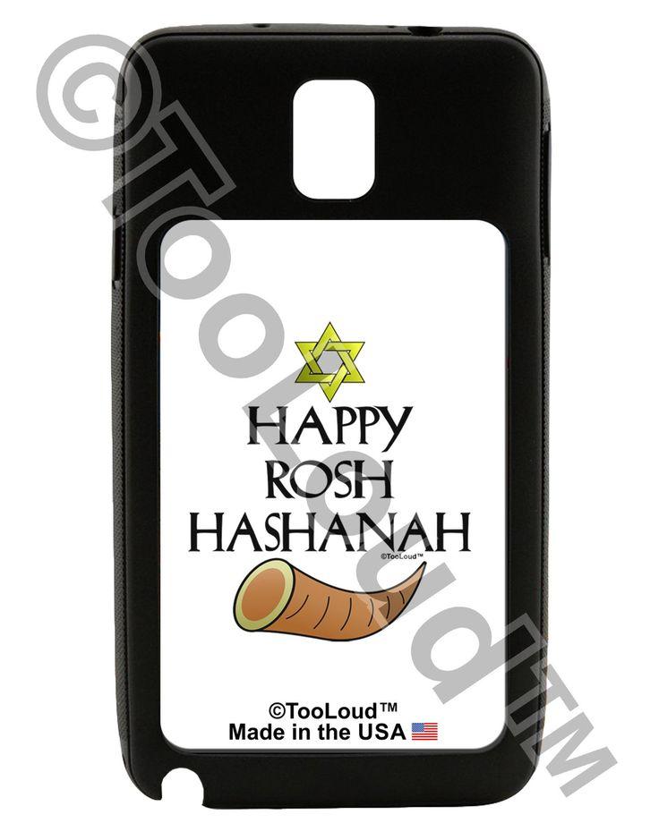 Happy Rosh Hashanah Galaxy Note 3 Case