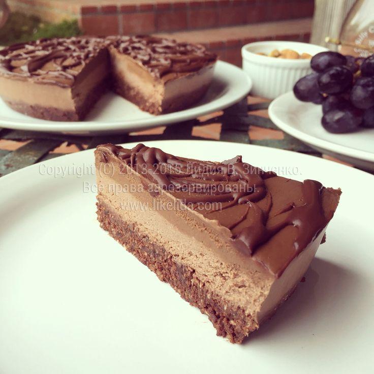 Тройной шоколадный чизкейк (без муки, глютена, веганский , подходит для сыроедов)
