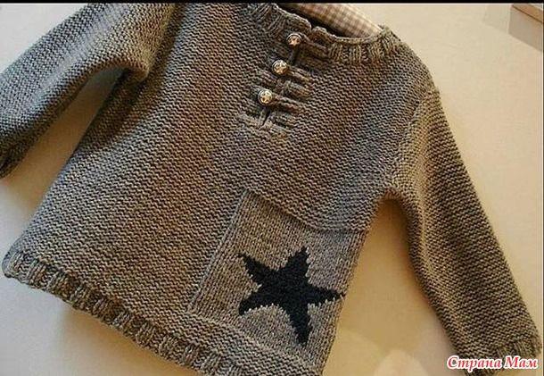 Здравствуйте, дорогие любители вязания!  Поделюсь с Вами тем, что понравилось мне. Увидела вот такой детский пуловер.  Вяжется очень просто.